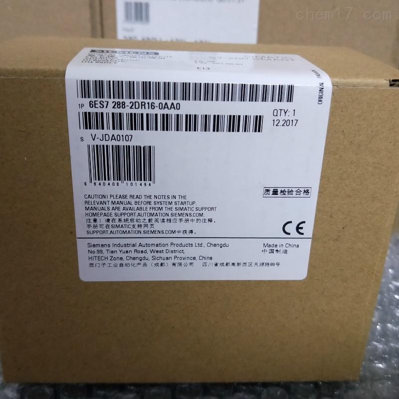 西门子S7-200 SMART模块代理商