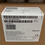 荆州西门子S7-200 SMART模块代理商