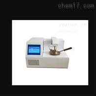 变压器油微水测量仪
