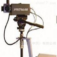 火焰輻射光譜儀