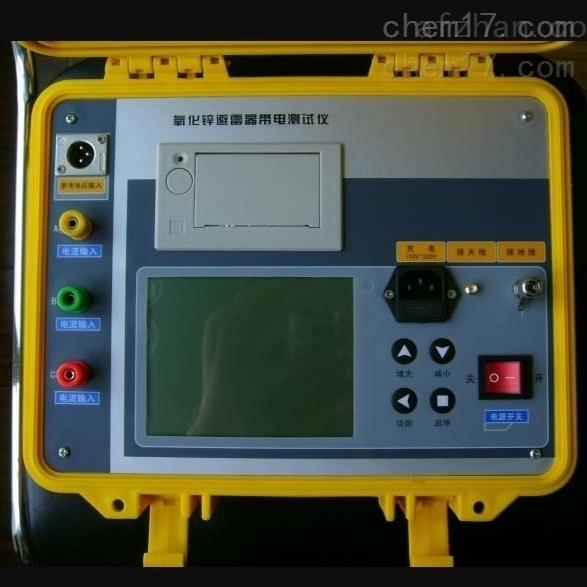 伊春市承装修试手持式氧化锌避雷器测试仪