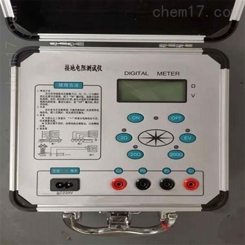 接地电阻测试仪高效供应