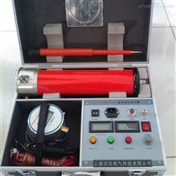 250KV/5mA直流高压发生器*