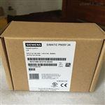 抚顺西门子S7-200 SMART模块代理商