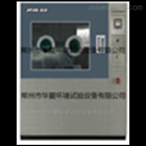 HS-225恒温恒湿称重系统