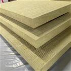30厚墙体岩棉板价格