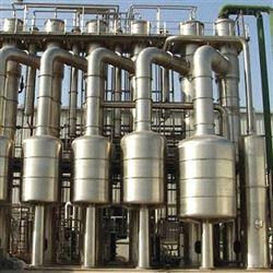 高质量二手15吨mvr蒸发器