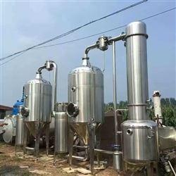 厂家出售二手8吨浓缩蒸发器