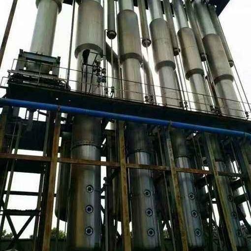二手2吨双效浓缩蒸发器