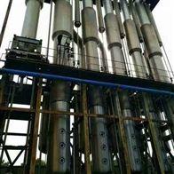 型号其全二手MVR节能蒸发器