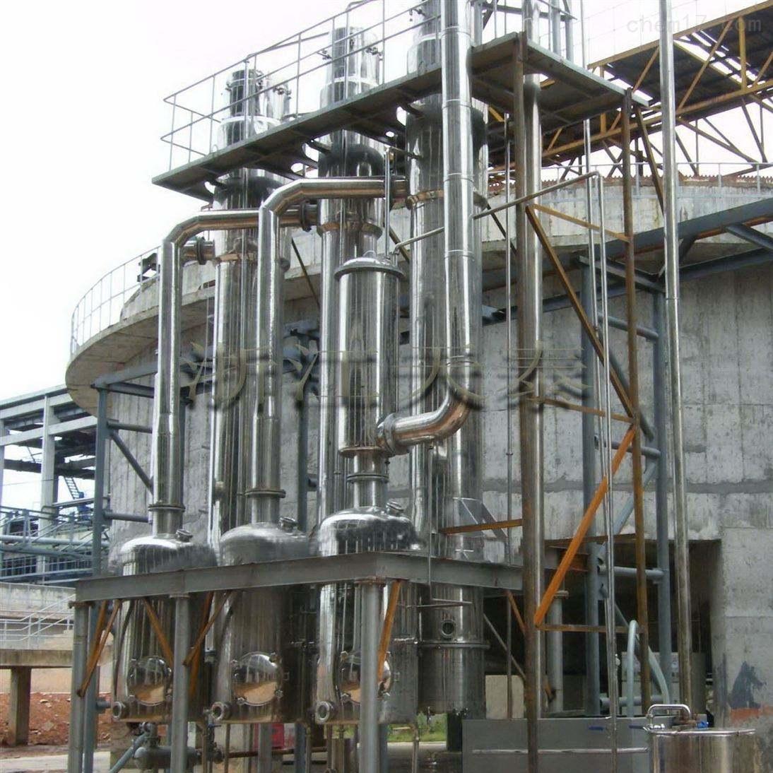 回收浓缩饮料厂设备