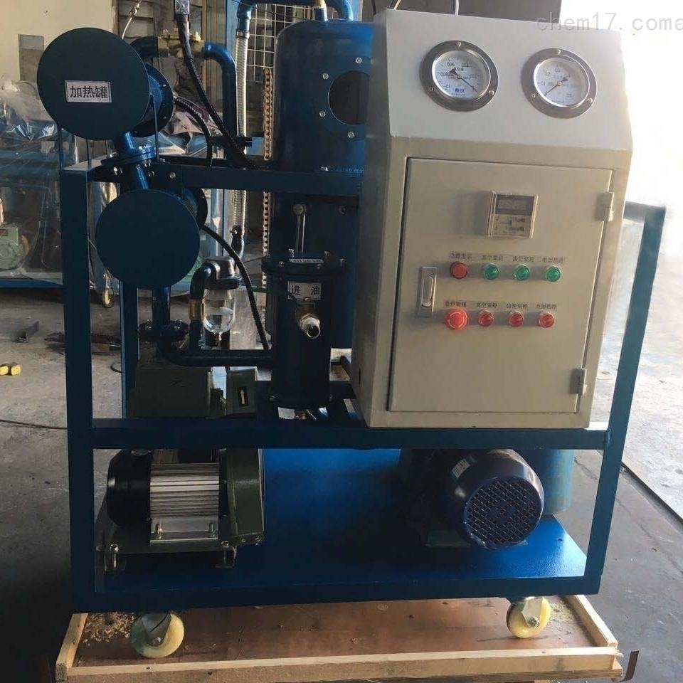 真空滤油机承修四级设备