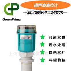 PROLEV200/300 plus華東超聲波液位計-一體式物位儀表