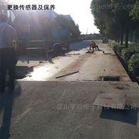 SCS上海防爆汽车衡