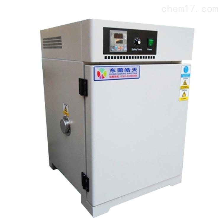 东莞工业级电子产品高温测试箱