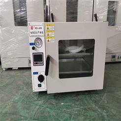 武汉 台式真空烘箱,90L卧室真空干燥箱