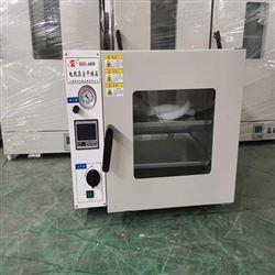 DZG-6090武汉 台式真空烘箱,90L卧室真空干燥箱