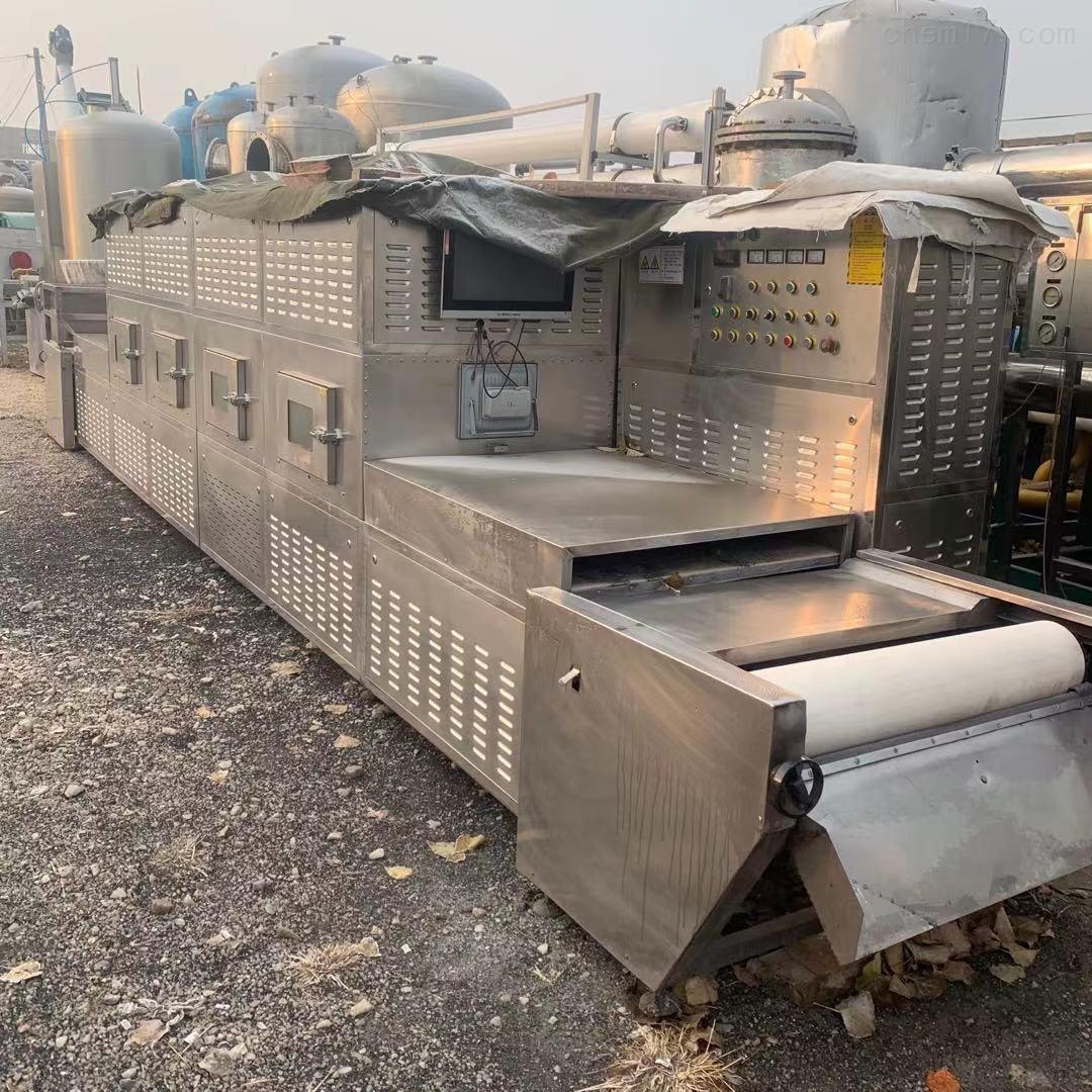 二手微波真空干燥机30KW 风冷式 水冷