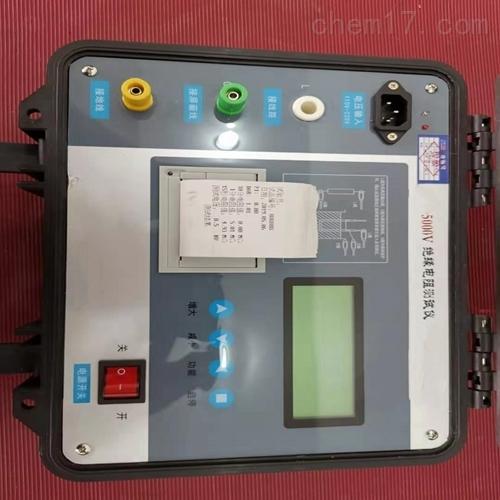 DS2500智能绝缘电阻测试仪