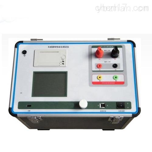 高效互感器伏安特性测试仪专业制造