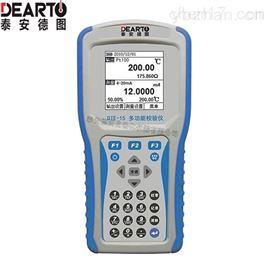DTE-15多功能过程信号校验仪热电阻准确度指标
