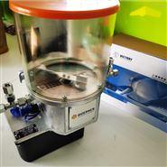 原装WOERNER PMF系列多点润滑泵维特锐直销