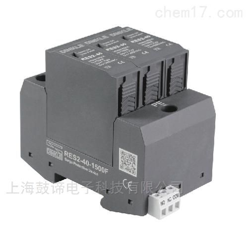 电涌保护器RES2系列(光伏)