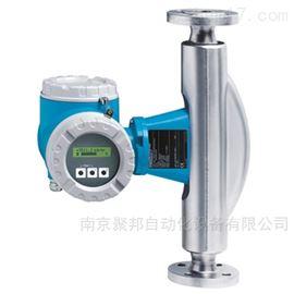 进口E+H 80ADN250科氏力质量流量计