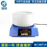 ZNCL-TS-2000ml智能數顯磁力電熱套攪拌器