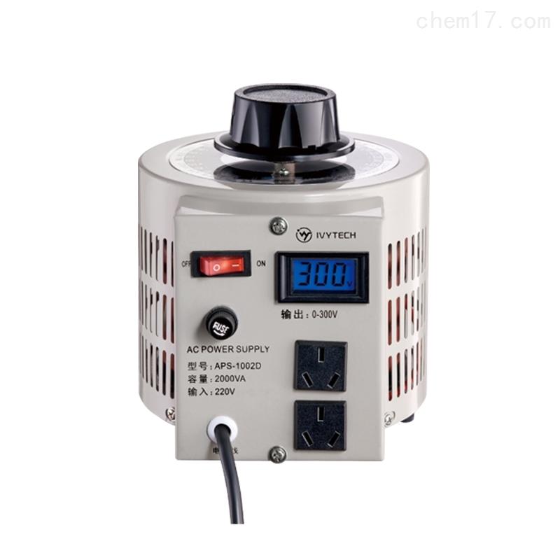 艾维泰科 APS-100XD系列交流数显可调电源