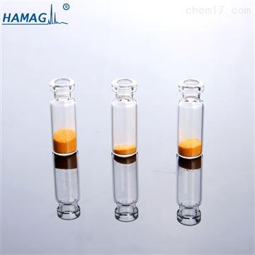 HM-33752ml透明钳口样品瓶