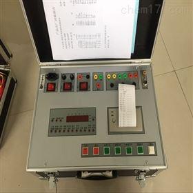 220KV高压开关特性测试仪特价