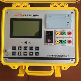 伊春市承装修试高质量变压器变比测试仪