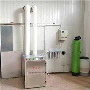 超声波雾化加湿机 工业加湿器