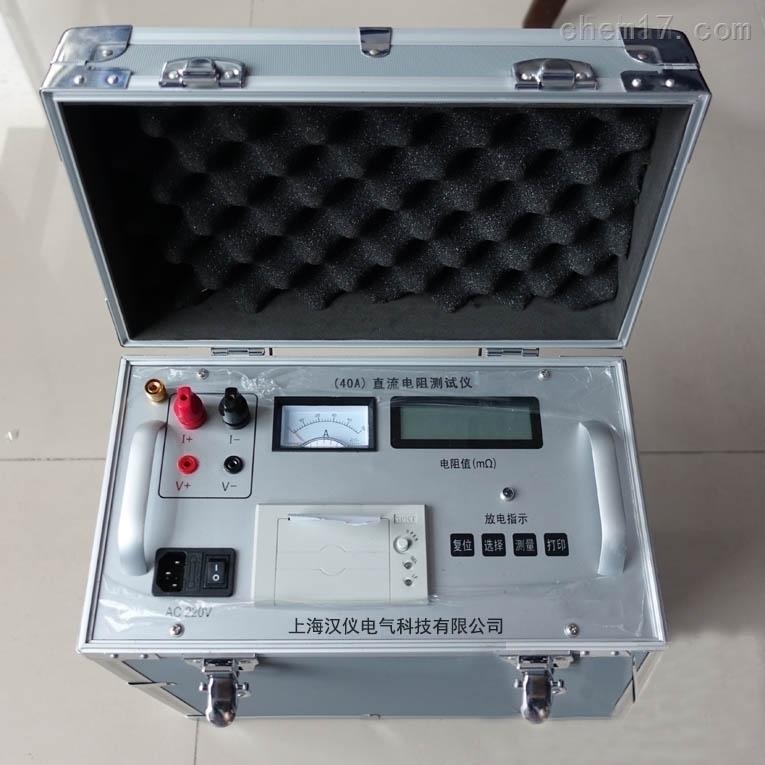 承装修、试大容量电力变压器直流电阻测试仪