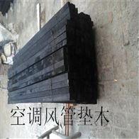 风管垫标准规格