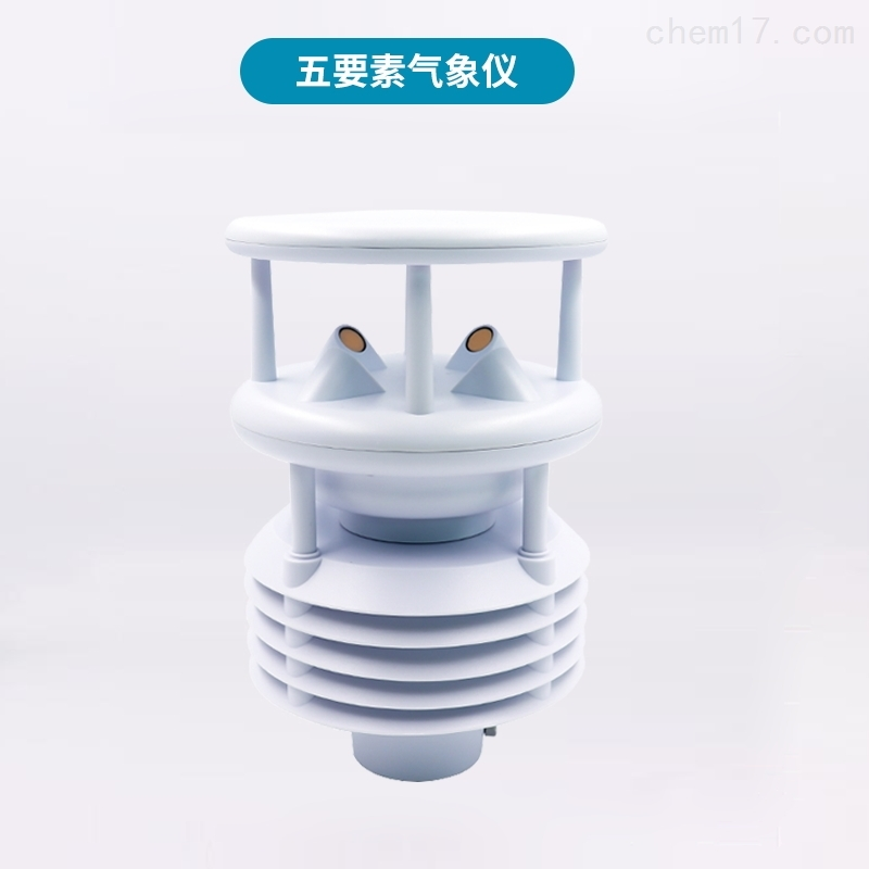 微气象传感器