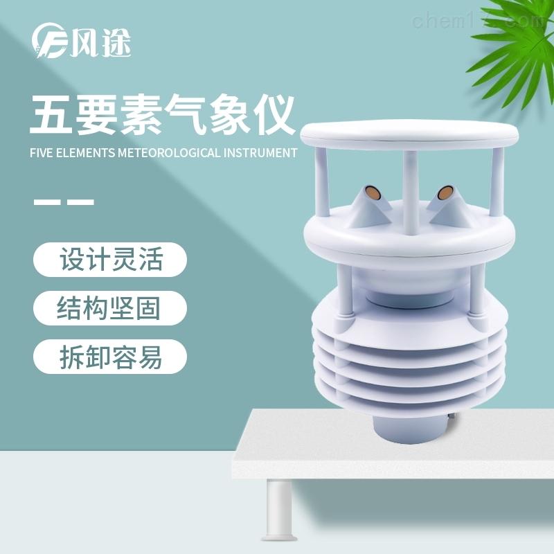 微型传感器