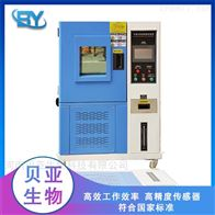 HBY-H7-80L 可编程高低温处理箱