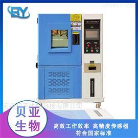HBY-H7-80L可编程高低温处理箱口罩检测仪器