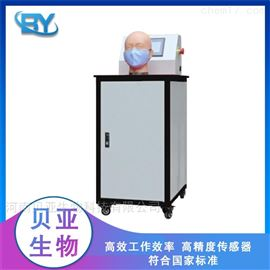 HBY-116B 呼吸阻力测试仪
