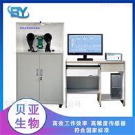 HBY-866B 防护fu摩擦静电衰减测试仪