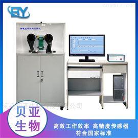 866B防护fu摩擦静电衰减测试仪检测设备