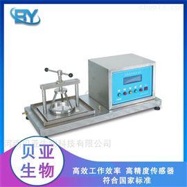 HBY-811N  织物静水压测试仪防护服检测设备