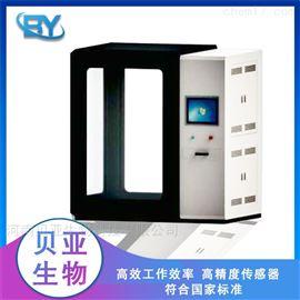 HBY-01C 口罩密合性测试