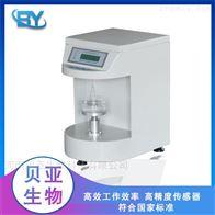 HBY-200A 全自动表面张力测试仪