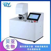 HBY-103C 通气阻力(压力差)测试仪