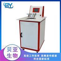HBY-820B  电脑式织物透湿仪