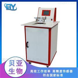 HBY-820B电脑式织物透湿仪防护服检测设备
