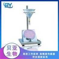 HBY-813型   织物沾水度仪